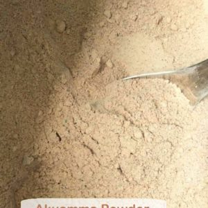 Akuamma-Powder-SuperNatural-Botanicals